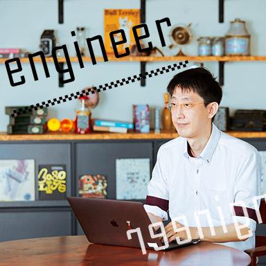 Members:engineer